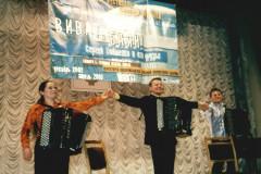 Moskva-Parizh-5-2003