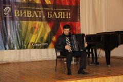 Tretjakov