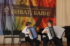 dujet-akkordeonistov